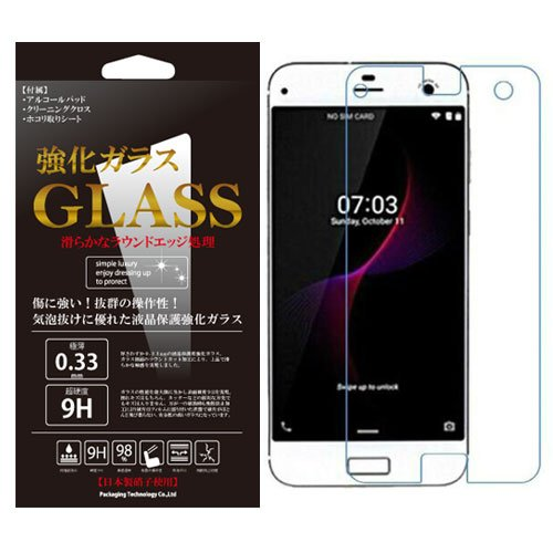 「gooのスマホg05 (ZTE Blade S7)」液晶保...