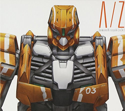 A/Z|aLIEz(期間生産限定アニメ盤)(DVD付)の詳細を見る