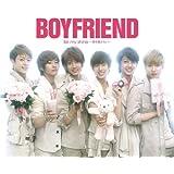 Amazon.co.jp: BOYFRIEND : キミ...