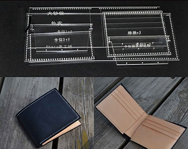 影響するエジプトベリNewone アクリル型紙 レザークラフト 趣味 ホビー ハンドメイドレザー 皮 革 メンズ二つ折財布
