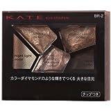 【カネボウ】ケイト カラーシャスダイヤモンド #BR-2 2.8g
