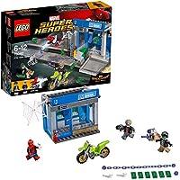 レゴ(LEGO)スーパー?ヒーローズ ATM強盗バトル 76082