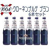 クローネンブルグ ブラン 330ml瓶×6本 フランス アルザス ビール (カールスバーグ傘下)