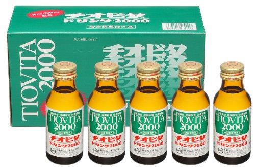 (医薬品画像)チオビタドリンク2000