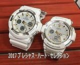 カシオCASIO 腕時計 G-SHOCK&BABY-G ペアウォッチ 純正ペアケース入り ジーショック&ベビージー 2本セット アナデジ ソーラー電波 GAW-100GA-7AJF BGA-2100GA-7AJF