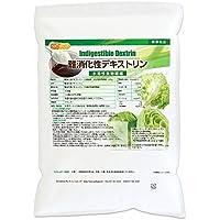 難消化性デキストリン(dextrin)1.7kg [02] 微顆粒品 水溶性食物繊維 NICHIGA(ニチガ) 遺伝子組み換え不使用