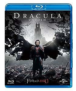 ドラキュラZERO [Blu-ray]