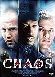 カオス<CHAOS> DTSスペシャル・エディション [DVD] 画像