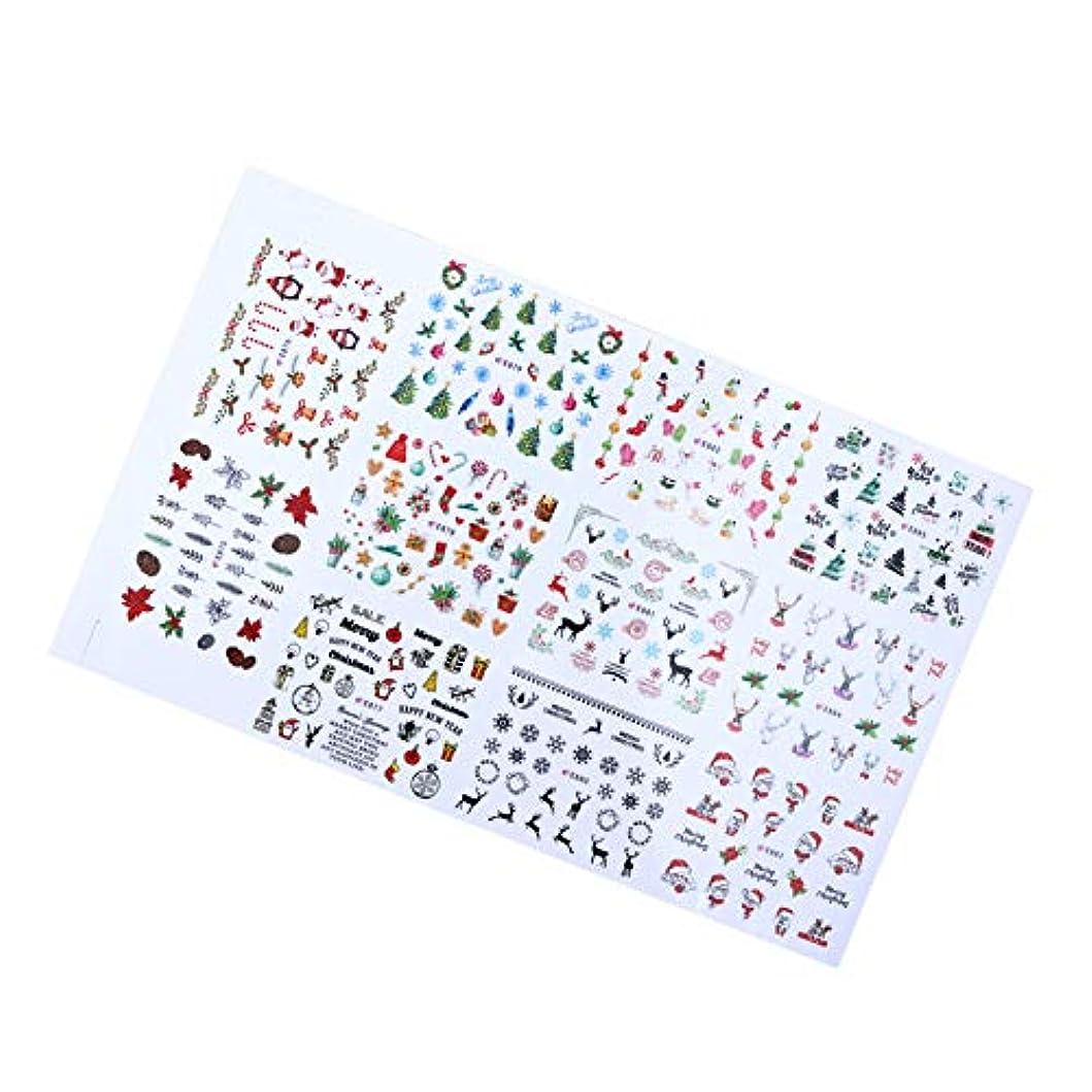 チョップ接辞引用クリスマスの3DネイルステッカーネイルステッカーネイルデザインDIYデカール装飾E875-885