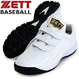 ZETT(ゼット) トレーニングシューズラフィエットRX BSR8256