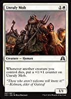 Magic: the Gathering - Unruly Mob (047/297) - Shadows Over Innistrad