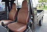 S500 S510P ダイハツ ハイゼットジャンボ用 シートカバー ブラウン
