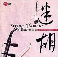 String Glamour by Yu Hong-Mei (1999-08-03)
