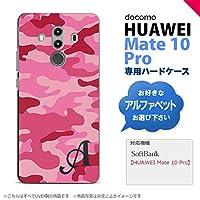 HUAWEI Mate 10 Pro(ファーウェイ メイト 10 Pro) スマホケース カバー ハードケース 迷彩A ピンクC イニシャル対応 M nk-m10p-1149ini-m