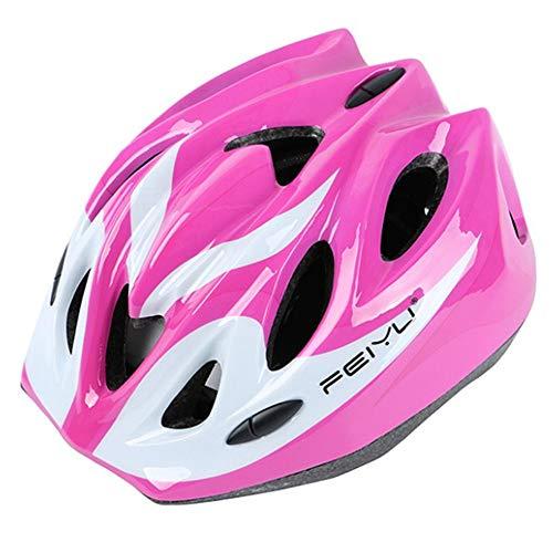 子供用 自転車 ヘルメット サイクリング 超軽量 調整可能 ...
