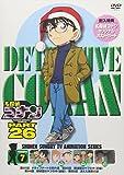 名探偵コナン PART26 Vol.7 [DVD]