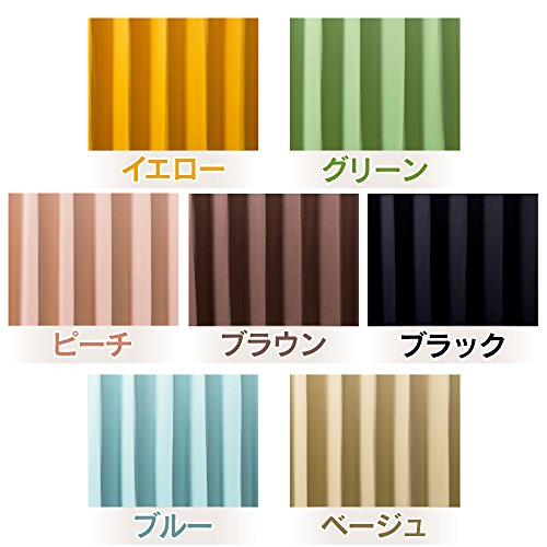 【全70種】カーテン 1級遮光 ドレープカーテン 断熱 保温 洗える 幅100cm×丈120cm 2枚組 ブラウン