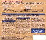 エルガー:チェロ協奏曲、他(MQA-CD/UHQCD)(完全生産限定盤) 画像