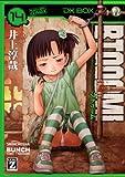 BTOOOM! 14巻 (バンチコミックス)