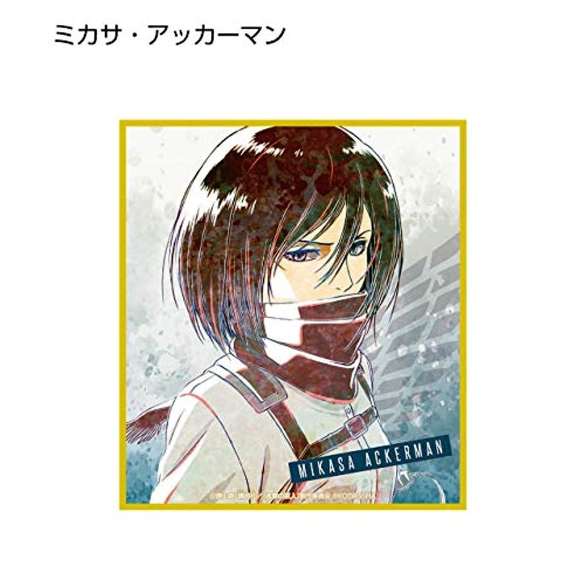 道路その他溶接【ミカサ】進撃の巨人 トレーディング Ani-Art 色紙