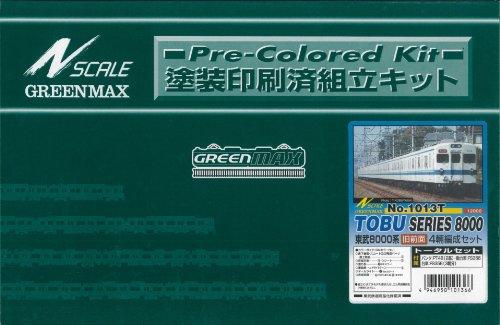 Nゲージ 1013T 東武8000系旧前面4輌トータルセット (塗装済車両キット)