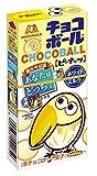 森永製菓 チョコボール<ピーナッツ>ホワイトミルク 28×20個