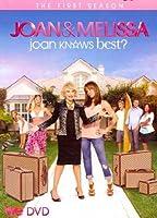 Joan & Melissa: Joan Knows Best Season 1 [DVD] [Import]