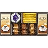 コーヒー・ココア・紅茶&クッキーセット TBL-CN 17-2920-095