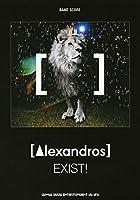 バンド・スコア [Alexandros]「EXIST!」 (BAND SCORE)