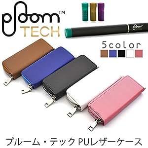プルームテック ケース PUレザー フルジップ PloomTECH ポーチ 電子タバコ (パリスピンク)