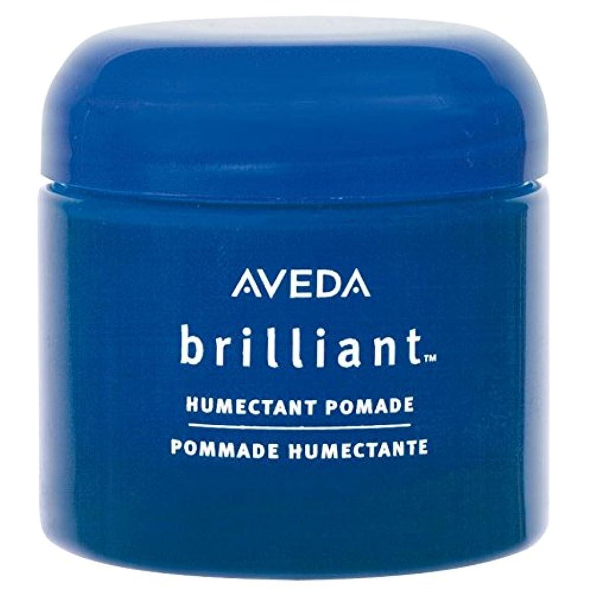 アカウント故国マスタード[AVEDA] アヴェダ華麗な保湿剤のポマードの75ミリリットル - Aveda Brilliant Humectant Pomade 75ml [並行輸入品]