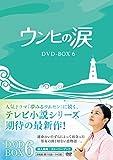 ウンヒの涙 DVD-BOX6[DVD]