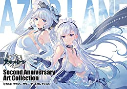 [Artbook] (画集) アズールレーン Second Anniversary Art Collection