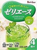 (まとめ買い)ハウスゼリエースメロン味 93g × 3