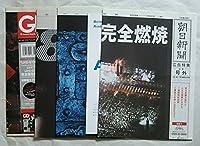 B'z 号外 新聞 GLORY TIMES 日産スタジアム 2008