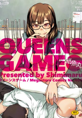 QUEENS GAME (メガストアコミックス)の詳細を見る