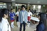 映画  鈴木先生 通常版 [DVD] 画像