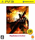 RISE FROM LAIR(ライズ フロム レア)PlayStation3 the Best - PS3