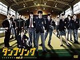 舞台 タンブリング vol.3[DVD]