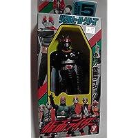 仮面ライダーブラック  リアルヒーローシリーズ #5