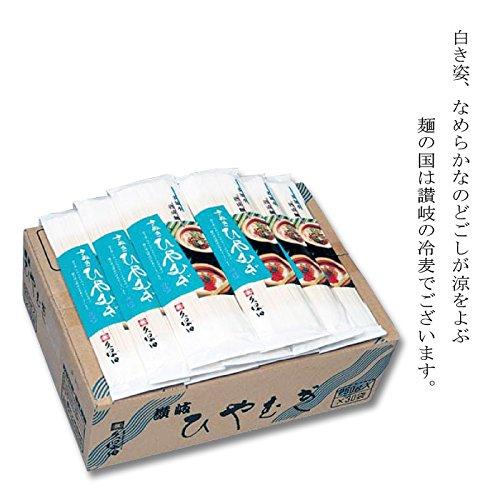 乾さぬきひやむぎ 250g×30セット/讃岐冷麦セット/冷や麦