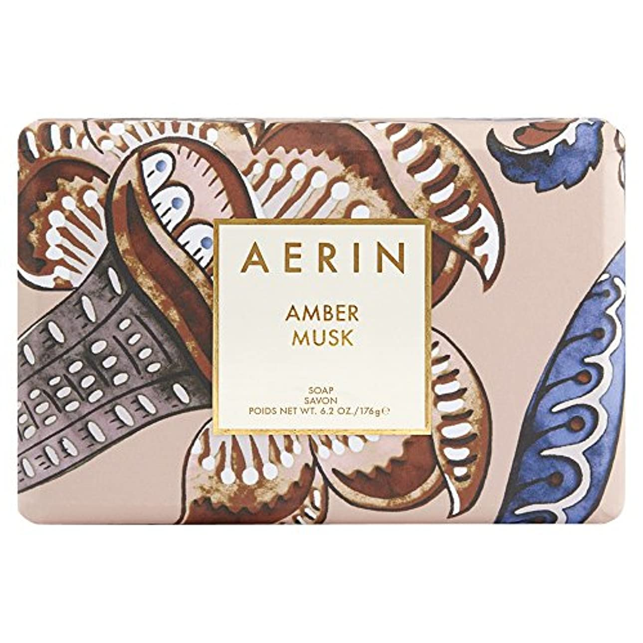 漂流出版脱走Aerinアンバームスクソープ176グラム (AERIN) (x2) - AERIN Amber Musk Soap 176g (Pack of 2) [並行輸入品]