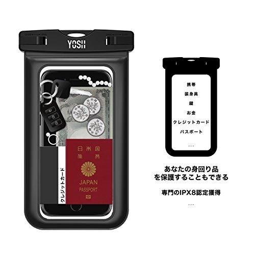 防水ケース iPhone7 YOSH [IPX8認定] 携帯 防水ケース iPhone/Android 6インチ以下全機種対応 お風呂/温泉/潜水/水泳/海/プール/雨/マリンスポーツなど適用 ネックストラップ付属 ブラック