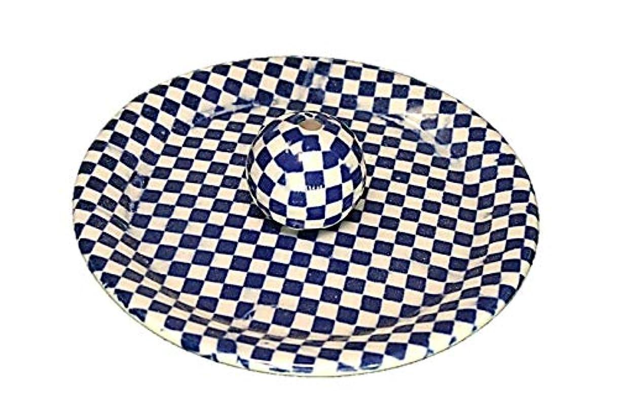 アーサー九討論9-55 市松 青 9cm香皿 お香立て お香たて 陶器 日本製 製造?直売品
