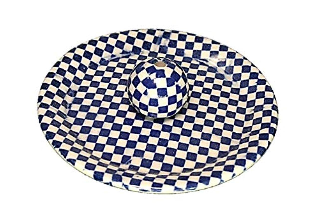 変換する銅裁定9-55 市松 青 9cm香皿 お香立て お香たて 陶器 日本製 製造?直売品