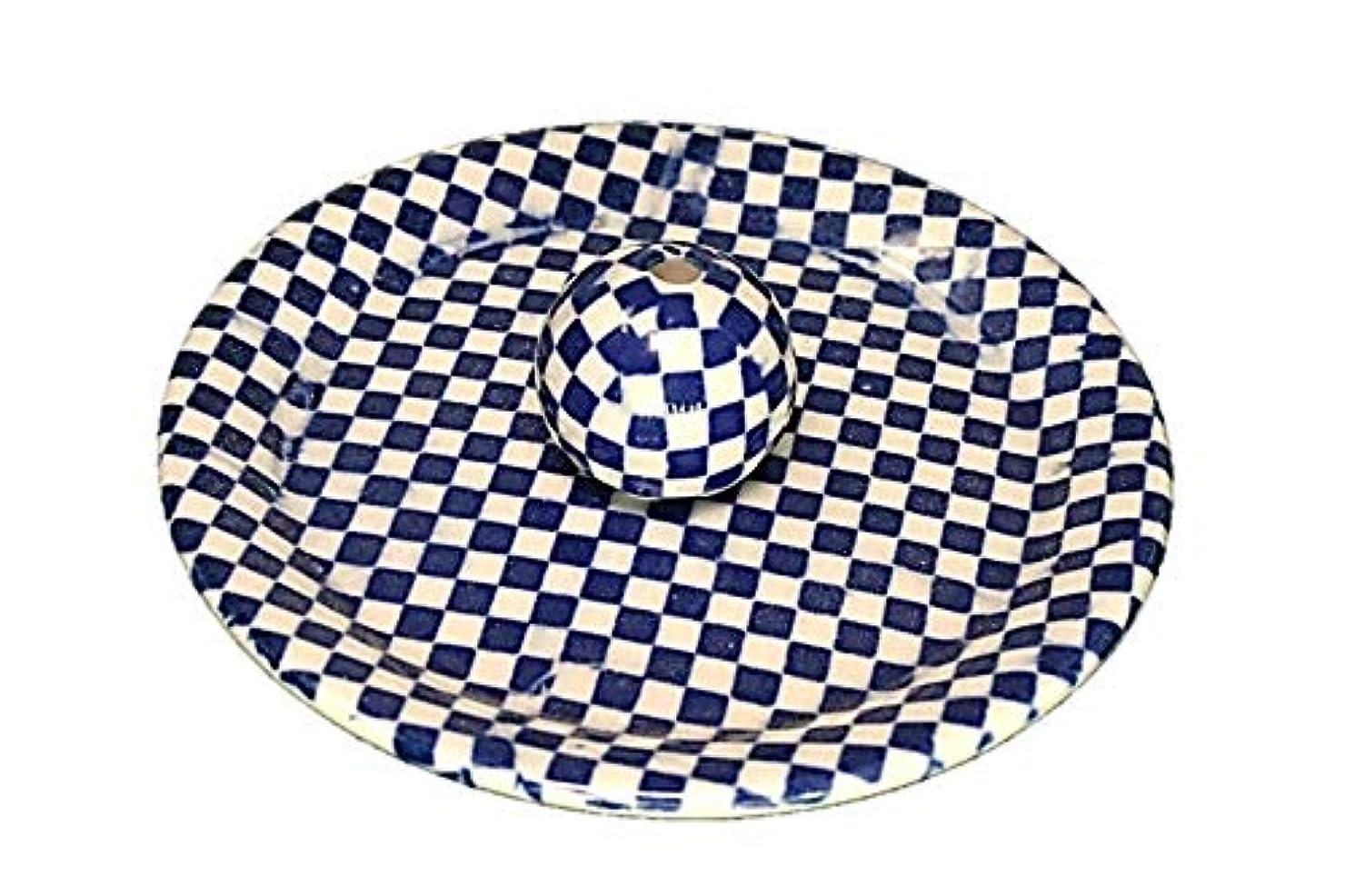 差別交渉する取り除く9-55 市松 青 9cm香皿 お香立て お香たて 陶器 日本製 製造?直売品