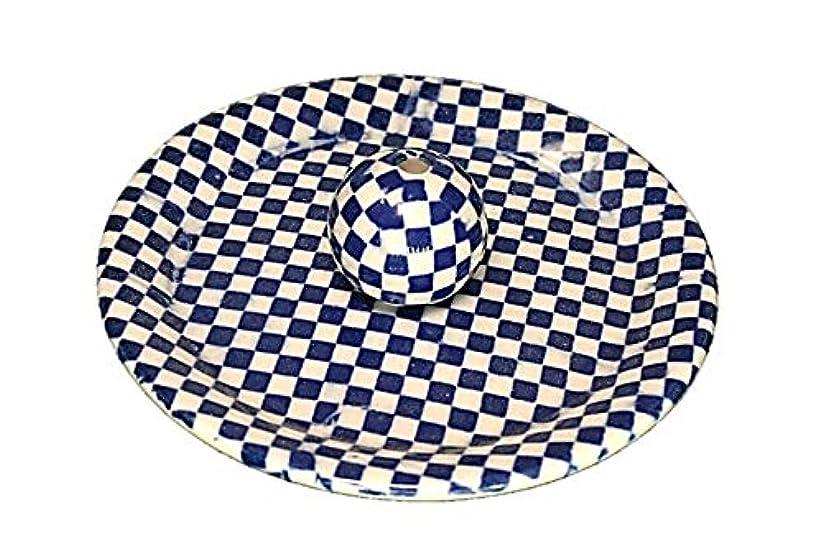 ティーム指小説家9-55 市松 青 9cm香皿 お香立て お香たて 陶器 日本製 製造?直売品