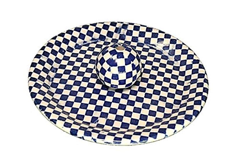 デモンストレーションウール強度9-55 市松 青 9cm香皿 お香立て お香たて 陶器 日本製 製造?直売品