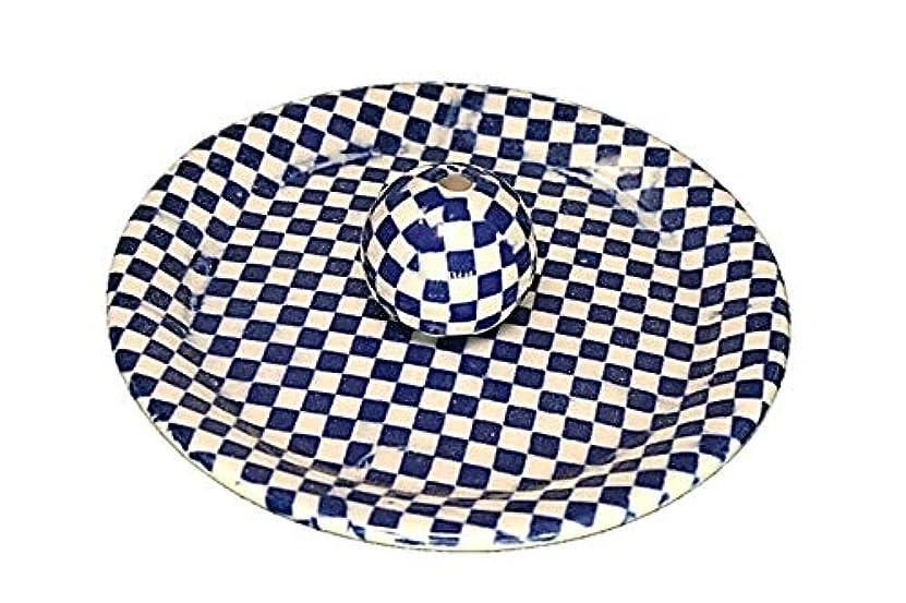 カヌー原油課す9-55 市松 青 9cm香皿 お香立て お香たて 陶器 日本製 製造?直売品