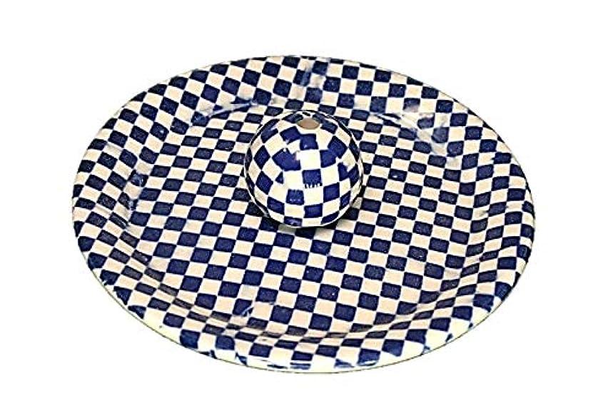パドル成果暖かく9-55 市松 青 9cm香皿 お香立て お香たて 陶器 日本製 製造?直売品